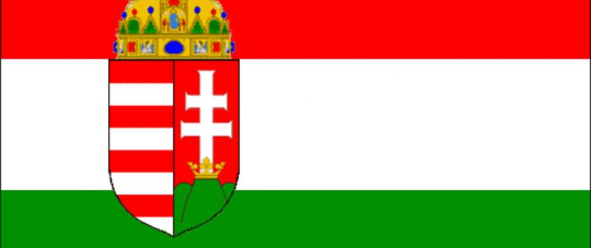 Флаг-Венгрии
